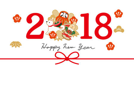 New Year's card in 2018 Stock Illustratie