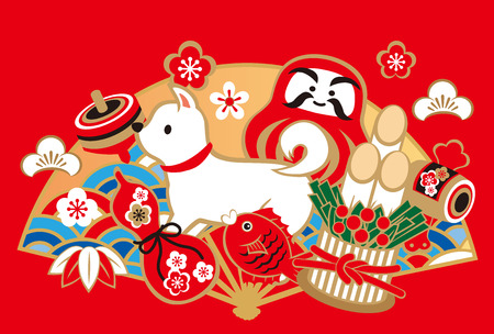 Nieuwjaarskaart in 2018