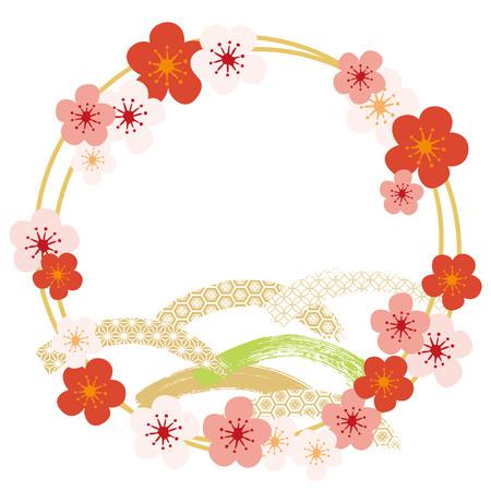 A Japanese pattern background.