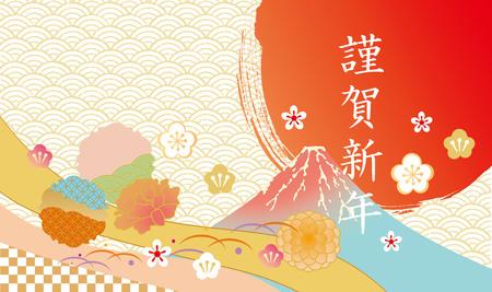 새해 첫날의 히노마루 (영예로운 새해의 편지가 쓰여짐) 일러스트