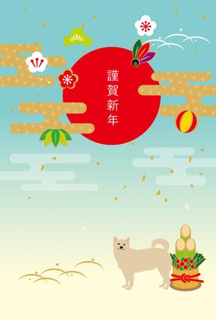 일본 설날의 재료 (신년의 편지는 일본어로 기재)