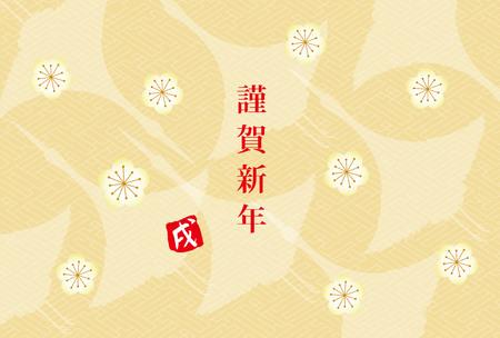 Japanese Greeting Cards I Write