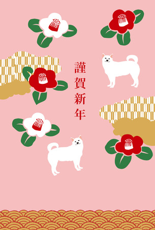 Camellia greeting card in winter (the Happy New Year in I write it as Japanese)