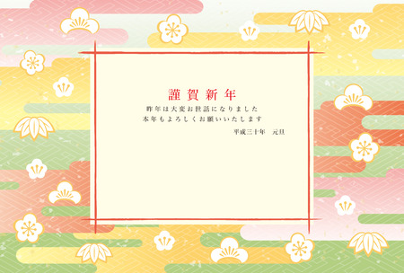 Japanese style pattern (the Happy New Year in I write it as Japanese) Ilustração