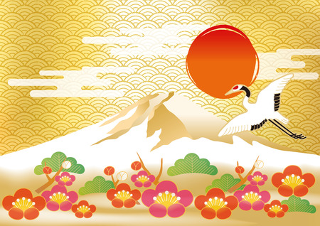Japanese Greeting Cards Stock Photo Picture And Royalty Free Image 90091874