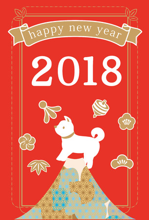 Japanese Printcraft New Years Cards 2018 (the Happy New Year in I write it as Japanese)