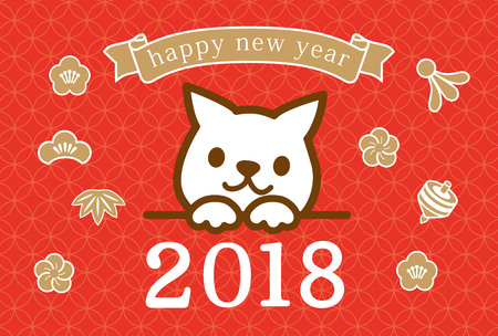 New Year's cards in 2018
