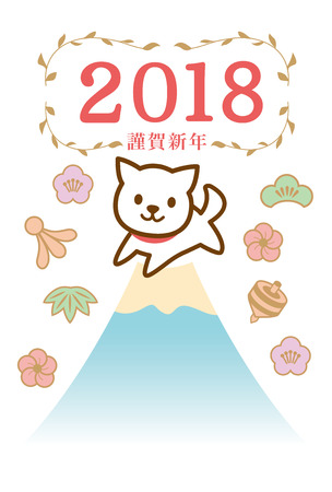 New Years cards in 2018 Ilustrace