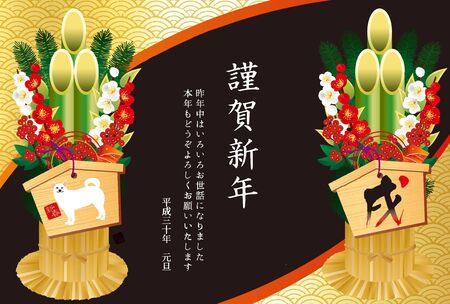 New Years cards in 2018 (Japanese New Years letters are written), Vector illustration.