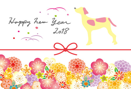 Japanese Printcraft New Year\'s Cards 2018 (the Happy New Year ...