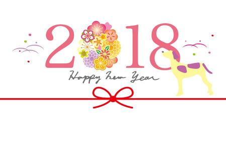 행복 한 새 해 인사말 카드 디자인입니다.