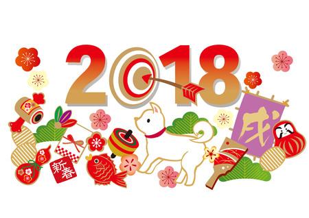 Japanese Printcraft 새해 카드 2018 (새해 복 많이 받으세요. 일본어로 작성) 일러스트