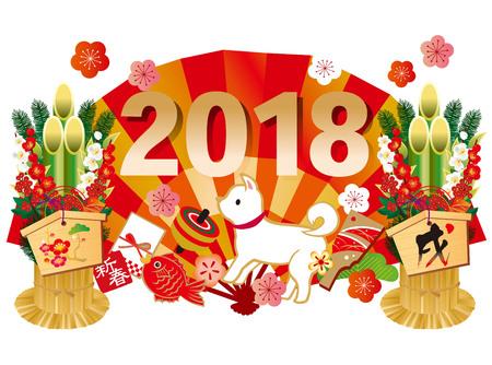 Japanese Printcraft New Year's Cards 2018 (het gelukkige nieuwe jaar in ik schrijf het als Japans) Stockfoto - 90839048