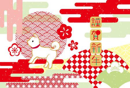 Japanese 2018 New Years Card design vector illustration