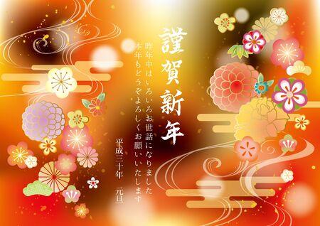 Japanese Printcraft 새해 카드 2018 (새해 복 많이 받으세요. 일본어로 작성) 스톡 콘텐츠
