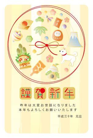 일본어 2018 신년 카드 디자인 벡터 일러스트 레이션