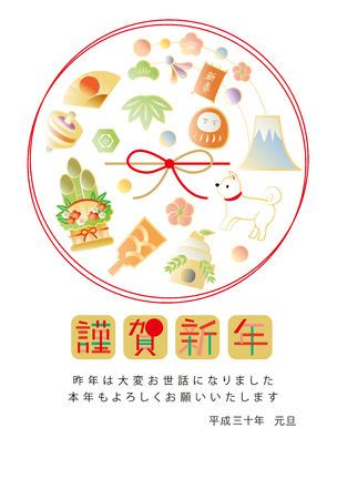 Japanese 2018 New Year's Card design vector illustration