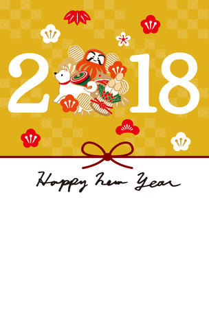 Japanese 2018 New Years Card design vector illustration