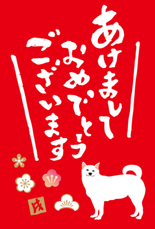 New Years card in Japan in 2018 (the Happy New Year in I write it as Japanese) Vector illustration. Illustration