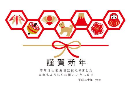 2018 년 일본에서 신년 카드 흰색 배경 그림.