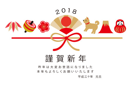 New Year's card in Japan in 2018 on white background illustration.