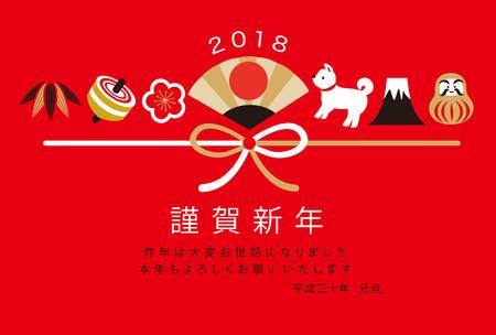 2018 년에 일본에서 신년 카드 빨간색 배경 일러스트 레이 션.