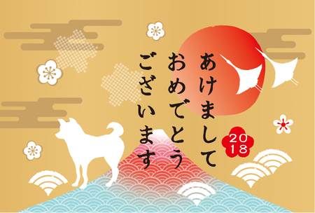 New Years card in Japan in 2018 (the Happy New Year in I write it as Japanese).