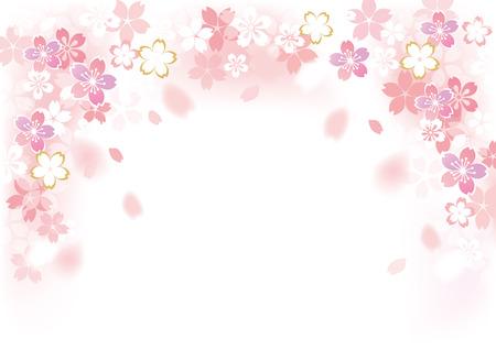 Gentle sakura blossoms illustration Фото со стока - 93081677