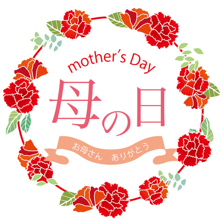 Carnation red wreath with text mothers day Vector illustration. Çizim