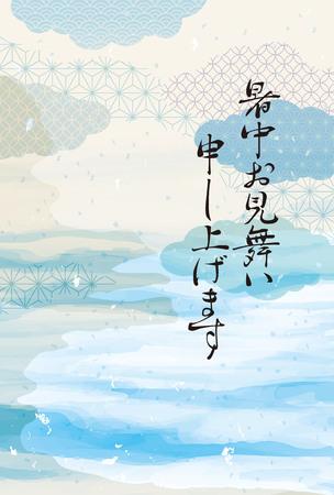 A Japanese summer letter (greetings written in Japanese)