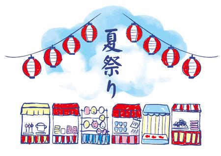 Summer festivals in Japan Vectores
