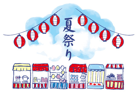 Summer festivals in Japan Illustration