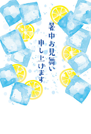 Japanese summer hot summer cards (Summer greetings written in Japanese)