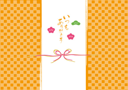 Illustration of a plant in autumn (It is written as a senior citizen day in Japanese)