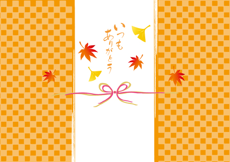 Illustration of a plant in autumn (It is written as a senior citizen day in Japanese) Illustration