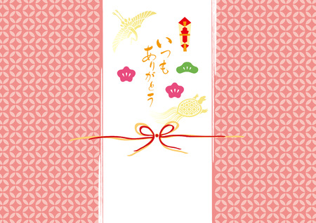 Illustration of a plant in autumn (It is written as a senior citizen day in Japanese) Vettoriali