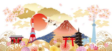 Inbound illustration in Japan, Tokyo Illustration