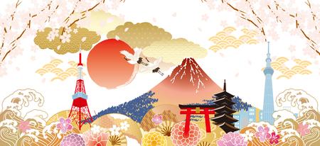 Inbound illustration in Japan, Tokyo  イラスト・ベクター素材