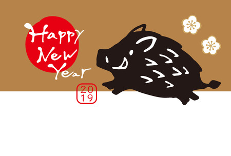 Japan's 2019 New Year's card