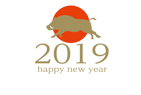 New Years Card for 2019