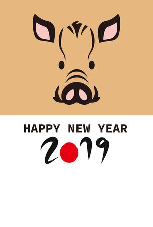 Nieuwjaarskaart voor 2019