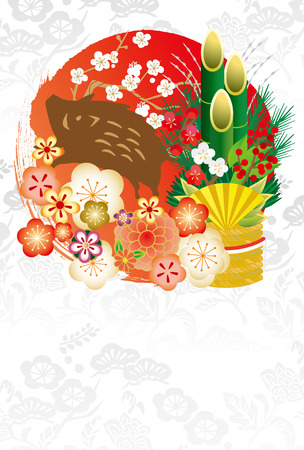 New Year's Card for 2019 (New Year's celebration written in Japanese) Stok Fotoğraf - 109366067