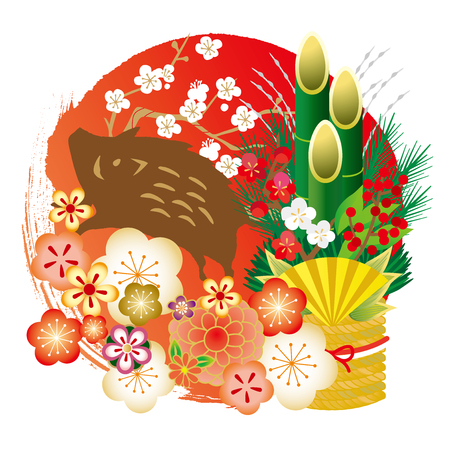 New Year's Card for 2019 (New Year's celebration written in Japanese) 免版税图像 - 109366158