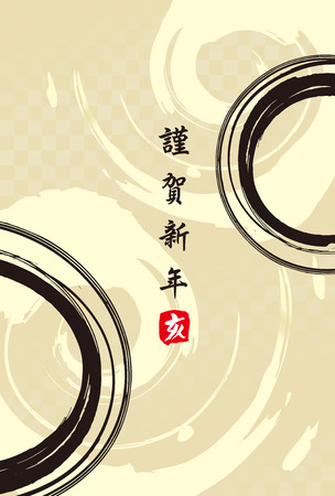 New Years Card of Year of 2019 (It is written as Happy New Year in Japanese)