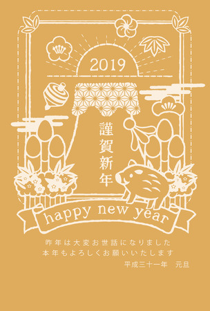 New Year's Card of Year of 2019 (It is written as Happy New Year in Japanese) Illustration