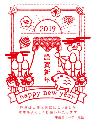 New Year's Card of Year of 2019 (It is written as Happy New Year in Japanese) Illusztráció