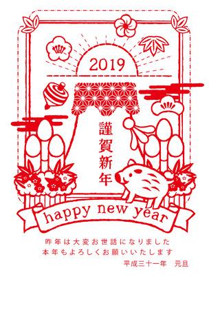 Nieuwjaarskaart van het jaar 2019 (het is in het Japans geschreven als Gelukkig nieuwjaar)