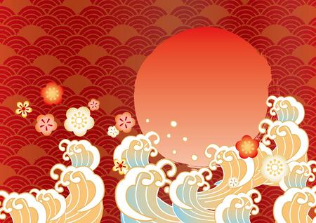 Japanese Wallpaper Pattern Stok Fotoğraf - 111527254