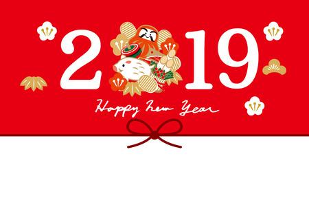 Carte du Nouvel An pour 2019