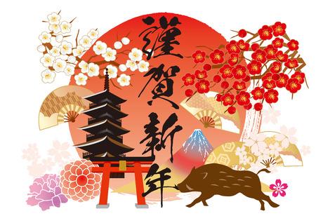 Japanese new year greeting card